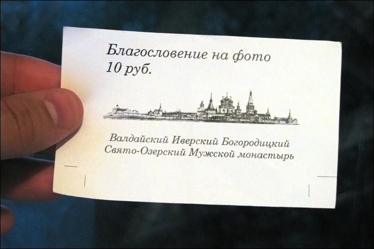 http://yustas.com/jj/etnograph2009/2/02.jpg